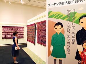 ほぼ毎日更新中→ 松尾たいこオフィシャルブログ&洋服買いませんブログはこちらからどーぞ♪ - 松尾たいこブログ|私だけの色を探して