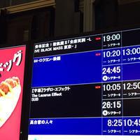 聖飢魔II「全席死刑 -LIVE BLACK MASS 東京- 」上映会 - 田園 でらいと