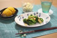 ブロッコリーのペペロン - Many Happy Returns