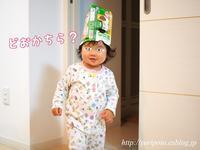 《1歳7ヶ月》家の中をお散歩する娘 - ゆりぽんフォト記