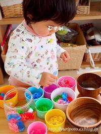 《1歳7ヶ月》色分けができるようになる & 買ってよかったおもちゃナンバー1 - ゆりぽんフォト記