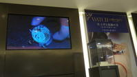 Lange at 新宿伊勢丹 - a-ls 時計(Mechanical Watch Users News) blog.