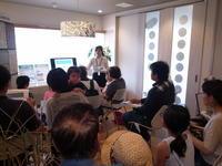 ◆セミナー『家族のためのお片付け講座』開催しました! - Hocco-LinQ〔ほっこリンク〕