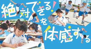 園内見学について - 慶応幼稚園ブログ【未来の子どもたちへ ~Dream Can Do!Reality Can Do!!~】