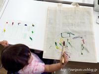 《1歳7ヶ月》初めての絵の具 & エコバッグ作り - ゆりぽんフォト記