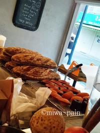 PATHのダッチパンケーキでおひとり様満喫♡ - パンある日記(仮)@この世にパンがある限り。