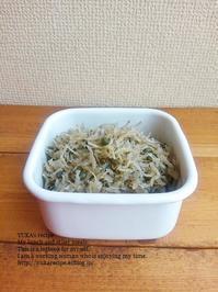 イエシゴトVol.169 【レシピ付】ちりめん山椒作り - YUKA'sレシピ♪