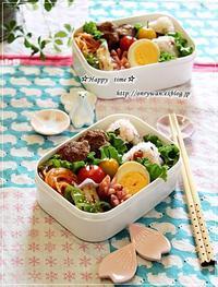 おむすびとハンバーグ弁当♪ - ☆Happy time☆