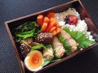 7/20 鯖の味噌煮弁当 - ひとりぼっちランチ