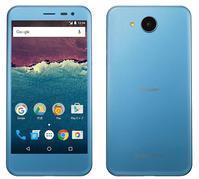 ワイモバ版Android One 507SH予約受付開始 au版AQUOS Uより安い実質108円~ - 白ロム転売法
