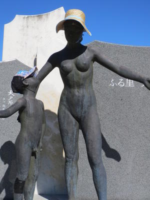 裸婦像放浪記 133 - 裸婦像放浪記