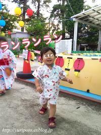 《1歳8ヶ月》近所の保育園の夏祭りに参加 - ゆりぽんフォト記