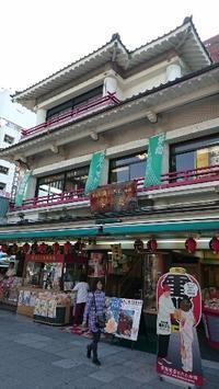 次回の5656編み会は10月12日(水)です@浅草雷門・常盤堂さん - 空色テーブル  編み物レッスン&編み物カフェ