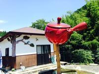 太田茶店 @Mori - ほっこりしましょ。。