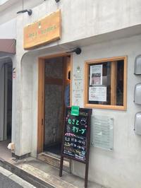東京(銀座):むぎとオリーブ 「特製 蛤 SOBA」 - ふりむけばスカタン