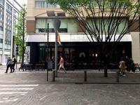 東京(丸の内):パリアッチョ 丸の内仲通り店 (TRATTORIA&ITALIAN BAR PAGLIACCIO) - ふりむけばスカタン