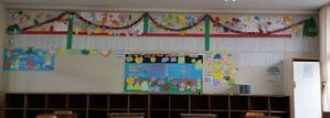 2014年度版の「教室の架け橋」2061 - アイデアマラソン中学教師編