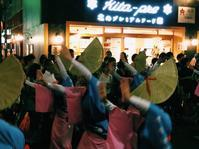 やっとさぁ~やっとさぁ~ - 赤坂・ニューオータニのヘアサロン大野ザメイン店ブログ