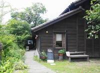 熊本、阿蘇のオーガニックカフェ「オルモコッピア」 - ゆるゆると・・・