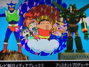 アニメ『クレヨンしんちゃん』にもえPちゃん役で出演します♪ - 野川さくら公式ブログ『Today's Sakura』