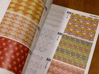 ☆編み地と編み図がいっぱいの本☆ - ガジャのねーさんの  空をみあげて☆ Hazle cucu ☆