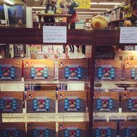 昔ながらの奈良の本屋さん 〜啓林堂書店〜 - Bon Copain!