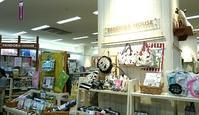 5月の手づくりroom編み物教室@イオン品川パンドラハウス - 空色テーブル  編み物レッスン&編み物カフェ