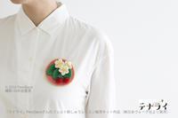 フェルト刺繍のラズベリーをスタイリングして頂きました - ビーズ・フェルト刺繍作家PieniSieniのブログ