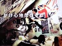 黒猫ヒロシ - 365歩のマーチ