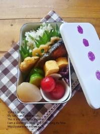 8.29 久々の月曜鮭弁当&驚愕の大事件 - YUKA'sレシピ♪