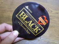 BLACK ブラックチョコレートアイスカップ@赤城乳業 - 池袋うまうま日記。