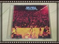 DEEP PURPLE LIVE IN JAPAN BUDOKAN 1972 - 無駄遣いな日々