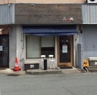 伊勢外宮参りに。吉風 - ブラボーHIROの食べ歩きロード ~美味しいお店を求めて~