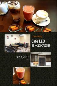 Cafe LEO - プリンセスシンデレラ