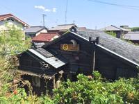 古民家カフェ。月灯りの屋根 第2章 - ブラボーHIROの食べ歩きロード ~美味しいお店を求めて~