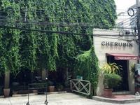 CHERUBIN@プロンポン - ☆M's bangkok life dairy☆