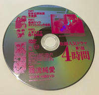 朝鮮魔術師予告編DVD付の韓流雑誌+最近韓国で放送中のドラマ+mazineMのひと言💕 - 2012 ユ・スンホとの衝撃の出会い