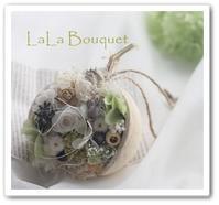 レッスンのご案内 - LaLa Bouquet