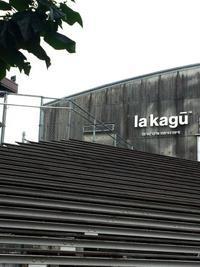 リニューアルオープンした@神楽坂 Lakaguへ - SOMEWHERE