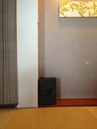 和室の新しいゴミ箱、ついに手をつけた子供部屋壁紙。 - *peppy days*
