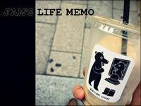 ジャージーラテ - LIFE MEMO