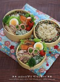 金曜鮭弁 ✿ 調整ごはん♪ - **  mana's Kitchen **