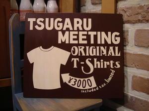 ◆ T.M.T.G 100Limitation T-shirt ◆ - Marty's GENERAL STORE