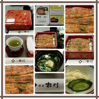 今日のお昼は渋谷・松川の鰻重で♪ - コグマの気持ち