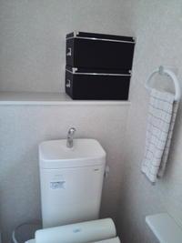 貼って剥がせる壁紙でトイレを模様替え♪ - park house note*