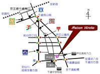 10月の営業日のお知らせ - 焼き菓子  Maison Hiroko