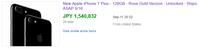 iPhone7/7Plusの海外転売状況 1万5千ドル(約154万円)での落札も - 白ロム転売法