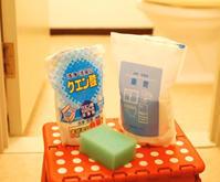 水回りとトイレは「クエン酸」でナチュラルクリーニング!水垢、アンモニア臭がすっきり! - 暮らしノート