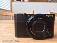 待望の新しいカメラ - シンプルで心地いい暮らし