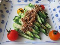 オクラの花椒ソースかけ&紅しぐれ大根の甘酢漬け - やせっぽちソプラノのキッチン2